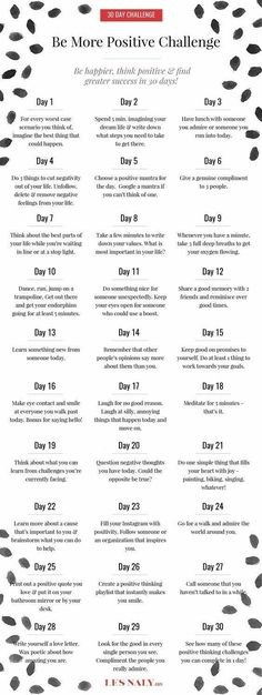 56 Lists To Make When You Are Feeling Down - Positive Thinking - Quotes Motivacional Quotes, Life Quotes, Funny Quotes, Pain Quotes, Positive Quotes For Life Encouragement, Positive Quotes For Teens, Positive Quotes For Life Motivation, Positive Thinking Tips, Funny Positive Quotes