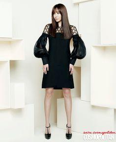 Kim Ah Joong (Cosmopolitan)