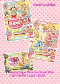 Angely sugar card