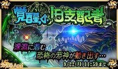 ドラゴンポーカー イベント - Google 検索