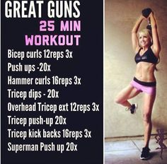 Arm workout. for when more fit http://www.spafitnation.com/personal_training.htm