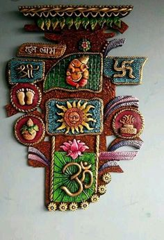 Mural:'I think this mural Home Vasthu. Clay Wall Art, Mural Wall Art, Mural Painting, Fabric Painting, Murals, Indian Crafts, Indian Art, Art N Craft, Craft Work