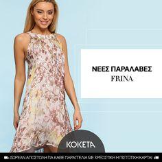 Νέες προσθήκες: καλοκαιρινά ρούχα από την FRINA 🔷 👉http://bit.ly/2qx5d4v