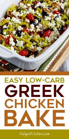 This easy low carb Greek chicken bake is a delicious dinner option! This easy low carb Greek chicken bake is a delicious dinner option! Healthy Low Carb Recipes, Keto Recipes, Cooking Recipes, Paleo Food, Healthy Chicken Bake Recipes, Paleo Diet, Greek Chicken Recipes, Healthy Dishes, Diet Foods