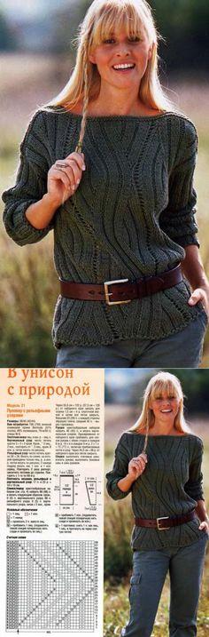 Пуловер с рельефными узорами