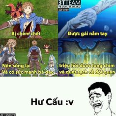 Comedy Anime, Anime Meme, Anime Stories, Fan Anime, Anime Comics, Funny Comics, Tao, Funny Memes, Songs
