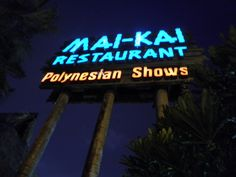 Stories and photos by Tiki Chris Pinto from The Hukilau the world's most intimate Tiki party, Fort Lauderdale, FL Kai Restaurant, Florida Events, Places To Travel, Places To Visit, Tiki Party, Fort Lauderdale, Signage, Neon Signs, Memories