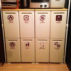 Kitchen/ゴミ箱/ハンドメイド/シンプルのインテリア実例 - 2017-01-13 13:26:25 | RoomClip (ルームクリップ)