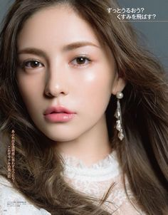 40 Ideas Makeup Looks Celebrity Eyes For 2019 Japanese Makeup, Korean Makeup, Japanese Beauty, Asian Beauty, Natural Wedding Makeup, Natural Makeup, Korean Wedding Makeup, Asian Bridal Makeup, Makeup Inspo