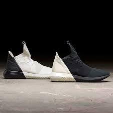 online store a6e22 5c7db Adidas Originals, Adidas Shoes, Tubular Defiant, Kicks, News, New Adidas  Shoes