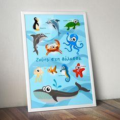 Ζούνε στη θάλασσα Posters, Frame, Home Decor, Picture Frame, Decoration Home, Room Decor, Frames, Poster, Postres