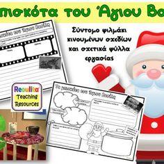 12 Χριστουγεννιάτικες κατασκευές για παιδιά!