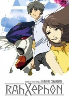 Rahxephon-WATCHED! Review: Beginning is WAY too slow, but the series' second half is top notch. A real tear-jerker!