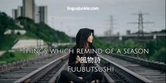 For Learners: 50 Beautiful Japanese Words & Phrases Pt. 7 Beautiful Japanese Words, Japanese Phrases, Japanese Language Learning, Ferrat, Natural Scenery, Dear Friend, Good News, Social Media, Youtube