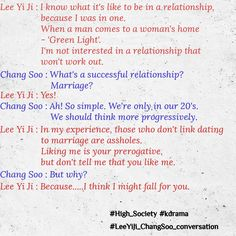 #HighSociety #Kdrama #YiJi_CangSoo_conversation