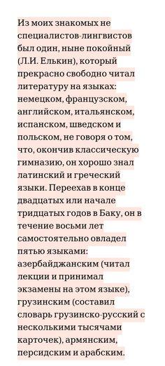 consalting's 10 highlights (4m read) in А.А. Любищев. О положении в средней школе