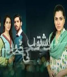 Your Browser Do not Support Iframewatch onlineRishton Ki Dor Episode 5 On Geo Tv 28th October 2015 Your Browser Do not Support Iframe More from my siteRishton Ki Dor Episode 4 On Geo Tv 27th October 2015Rishton Ki Dor Episode 3 On Geo Tv 26th October 2015Saas Bahu Episode 5 On Geo Tv 17th September …
