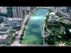 福爾摩沙 (TAIWAN)-.空中散步
