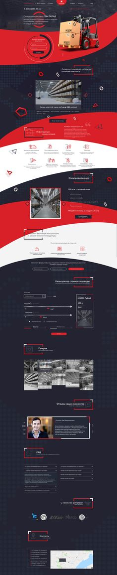 Design layout magazine simple Ideas for 2019 Clean Web Design, Web Ui Design, Best Web Design, Page Design, Layout Design, Flat Design, Web Design Websites, Web Design Examples, Wordpress Website Design