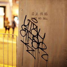 Bombing Science: Graffiti Blog - Grog Handstyles