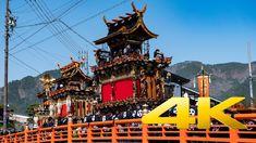 Hida Furukawa Matsuri (Part 2) - Gifu - 飛騨古川祭 - 4K Ultra HD