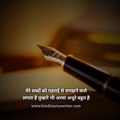 Motivational Quotes In Hindi, True Quotes, Positive Quotes, Hindi Shayari Love, Shayari Image, Poetry Quotes, Words Quotes, Little Sister Quotes, Love Sms