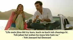 Filmy Quotes, Short Words, Deep Meaning, Movie Lines, Ranbir Kapoor, Haiku, Meant To Be, My Life, Sayings