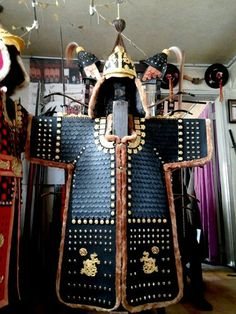 Koreal scale armour called 용린갑 dragonscale armour
