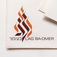 """ל""""ג בעומר 1976 Lag Baomer, Counting, Typography, Graphic Design, Holidays, Instagram Posts, Letterpress, Holidays Events, Letterpress Printing"""