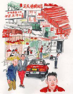 """Graham Street / Hong Kong""illustrated by Mitsuko OnoderaFrom: Mitsukos Hong Kong Illustration Book""(colored pencils, watercolors)"