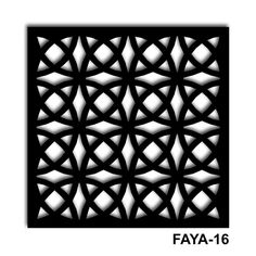 #FAYA Mashrabiya Laser Cut Screens, Laser Cut Panels, Metal Panels, Cnc Cutting Design, Laser Cutting, Stencil Templates, Stencils, Textures Patterns, Print Patterns