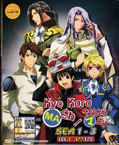 DVD ANIME KYO KARA MAOH! Demon King Season 1-3 Vol.1-122End 13DVD Region All