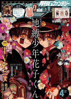 'Hanako-kun Anime Magazine Black' by sickmaid