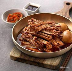 [ 5 Packs ] CJ Bibigo Korean beef boiled down in soy sauce, jangjorim, 소고기 장조림 Korean Beef Soup, Korean Beef Recipes, Korean Food, Korean Side Dishes, Side Dishes Easy, Nutritious Meals, Soy Sauce, Gourmet Recipes, Food Company
