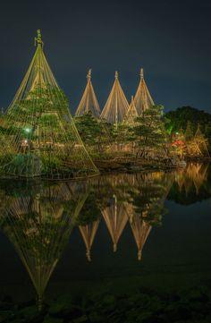 Shirotori Garden, Nagoya, Aichi, Japan.