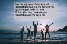 apni mulakat kuch adhuri si lagi paas hokar bhi duri si lagi hotho pe hasi, aankho me majburi si lagi jindagi me pahli baar kisi ki dosti itni jarur lagi Friendship Shayari, Real Friendship Quotes, Happy Friendship, Bff Quotes, Qoutes, Hurt By Friends, Wishes For Friends, Friends Forever, Best Friends