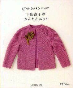 Standard knit  NV70017 2009