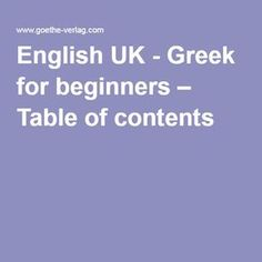 English UK - Greek for beginners – Table of contents