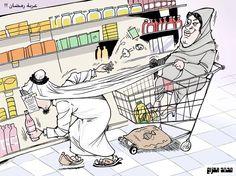 كاريكاتير - محمد الهزاع (السعودية)  يوم الأحد 30 نوفمبر 2014  ComicArabia.com (Beta)  #كاريكاتير