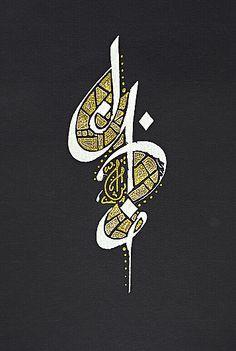 Arabic Style by Jordan Jelev