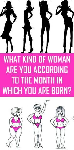 health fitness - What Kind of Woman Are You According To the Month In Which You Are Born Cannabis, 100 Pour Cent, Born In February, Meeting New Friends, Crohns, Epilepsy, Inspire Others, Health Care, Health Tips