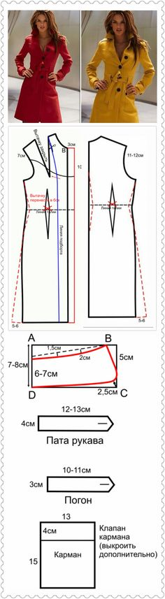 coat dress pattern