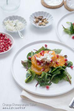 柑橘とざくろの #サラダ #レシピ