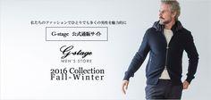 【g-stage公式オンラインショップ】