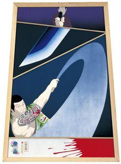 DUEL, Tenmyouya Hisashi - 1997