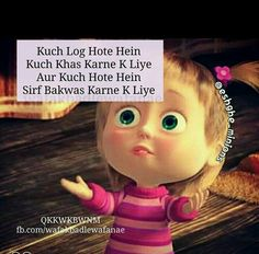sirf bakwas krne k liye 😂😂😂 Crazy Girl Quotes, Funny Girl Quotes, Girly Quotes, Life Quotes, Funny Dp, Funny Jokes, Funny Pics, Whatsapp Fun, Cute Baby Quotes