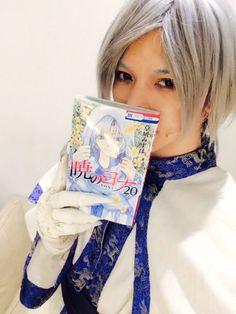 Akatsuki no Yona Stage!