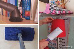 Συμβουλές για Εύκολο Ξεσκόνισμα: είναι ενοχλητικό να ξεσκονίζεις & την επόμενη η σκόνη να εμφανίζεται ξανά. Αυτά είναι τα 7 tips που θα κάνουν τη δουλειά μας ευκολότερη. Toilet Paper, Towel, Cleaning, Tips, Advice, Towels