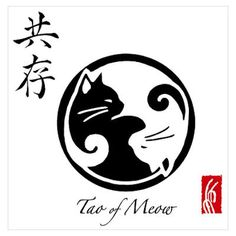 Tao of Meow: Yin Yang Cats,this would be a great tattoo
