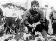Toshiro Mifune, Actors, Actor